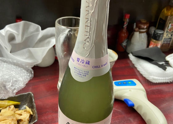 獺祭 純米大吟醸スパークリング45