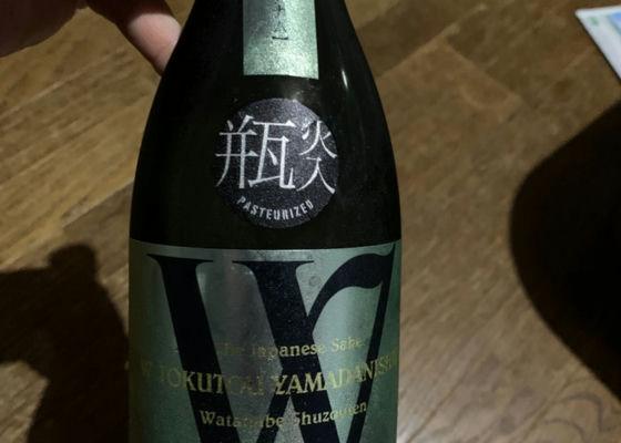 W プラチナム 特等山田錦35