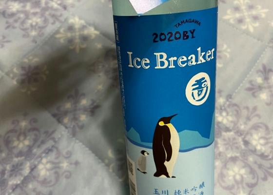 アイスブレーカー
