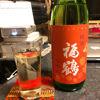 ランキング1位の福鶴