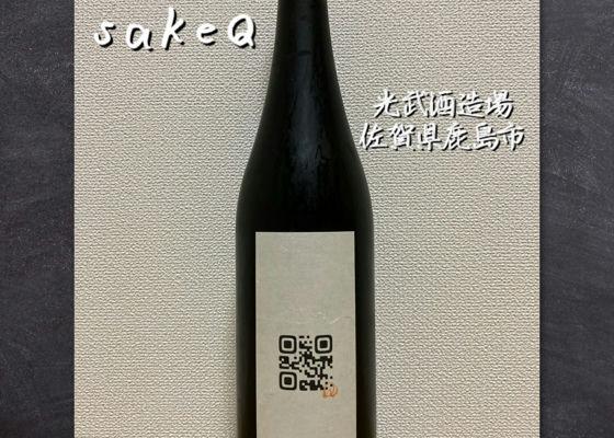 sakeQ