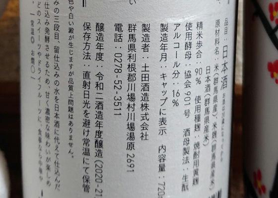 Tsu-chi-da K