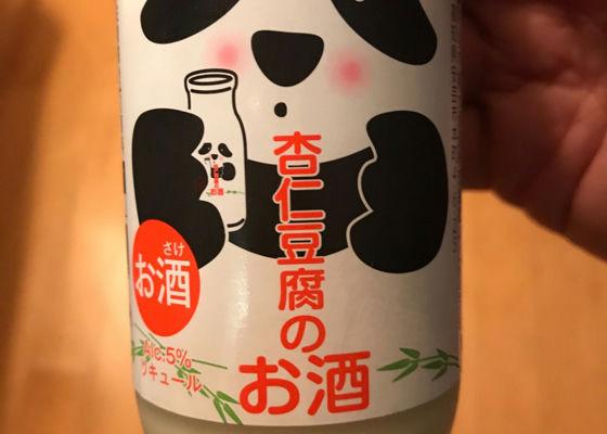 杏仁豆腐のお酒