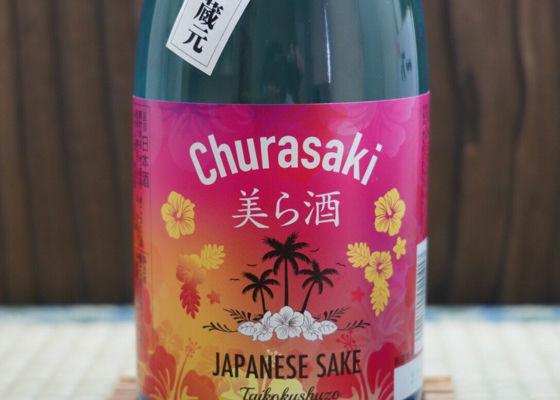 Churasaki  美ら酒