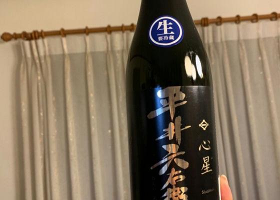 平井六右衛門 心星