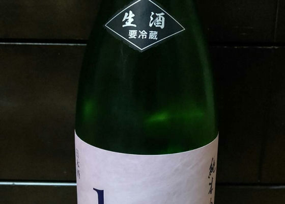 hm50 純米吟醸 生 美山錦 Act VII