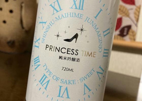 PRINCESS TIME