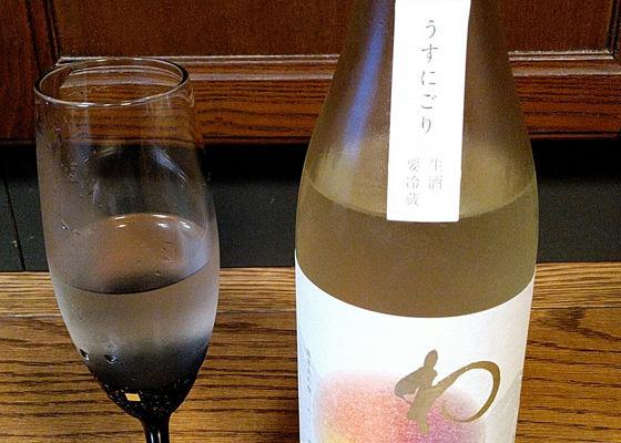 純米大吟醸ーわー 福乃香