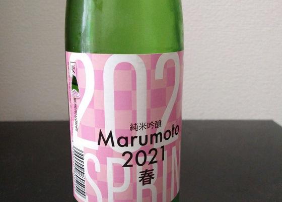 Marumoto