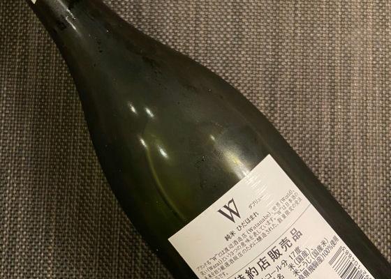 W(ダブリュー)