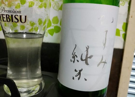 酒造 天寿