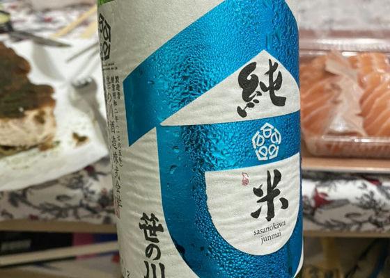 会津の八重