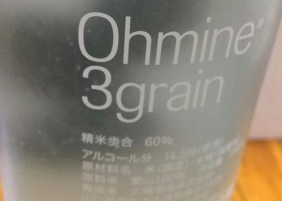 Ohmine Junmai