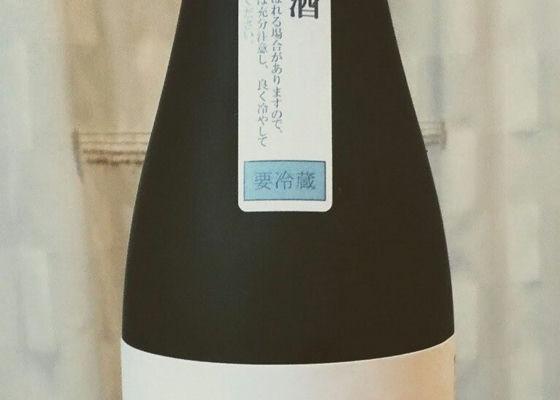 KAMOSUMORI 醸す森 純米大吟醸 生