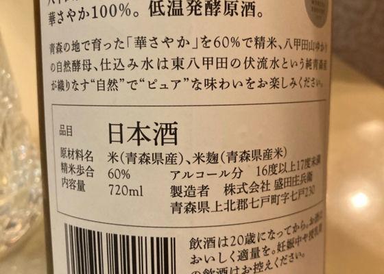 朔田SAKU[t]A 505-27