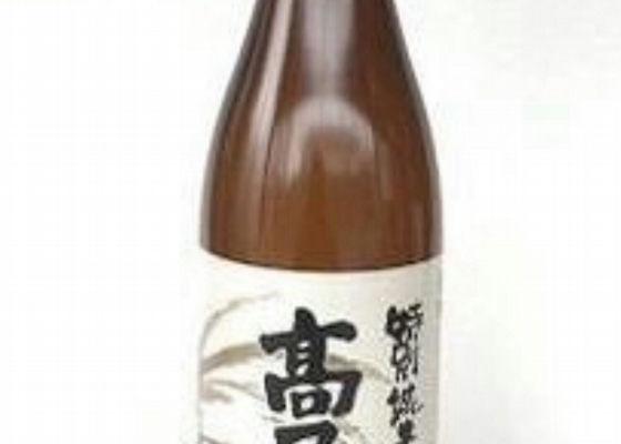 高尾山 特別純米