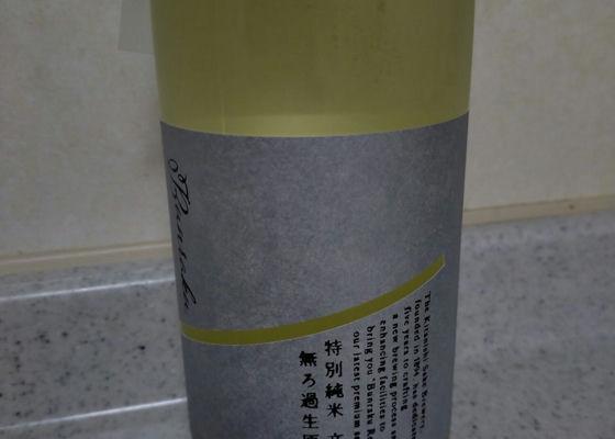 Bunraku Reborn 特別純米 無ろ過生原酒