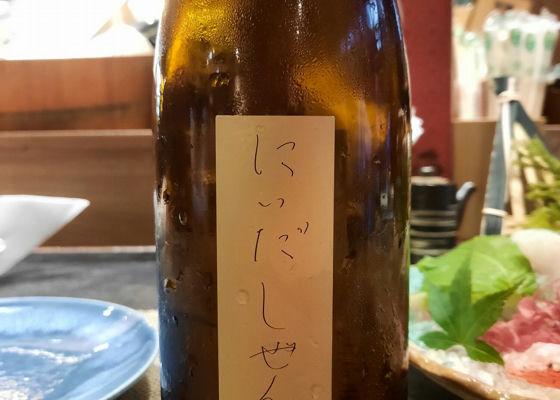 金寳自然酒